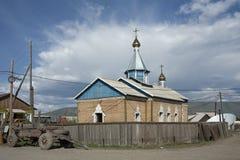 The village Honu Stock Image