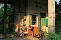 The village house at the hong kong. A village house at the hong kong royalty free stock images
