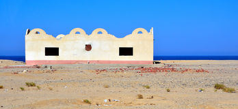 Village Marsa Alam Royalty Free Stock Photography