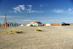 Village in Mongolia Royalty Free Stock Photos