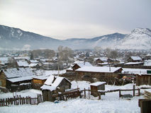 Village in mountain Stock Photography