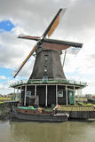 The village- museum in Holland Stock Images