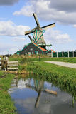 The village -  museum in Holland. The windmill Royalty Free Stock Photos