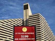 Village olympique (Montréal) Photo stock