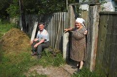 Village Paryshiv a 30 km zone Stock Photo