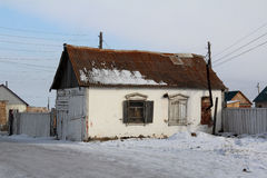 A village in Russia Royalty Free Stock Photo