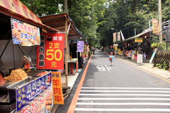 Village in Taipei,Taiwan. Royalty Free Stock Image