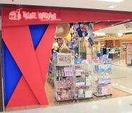 Village Vanguard shop in hong kong Stock Image