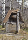 Village well Royalty Free Stock Photo