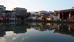 Villages antiques de Hongcun Photo libre de droits