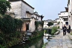 Villaggio antico cinese - villaggio di Pingshan Immagini Stock Libere da Diritti