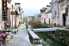 Villaggio antico cinese - villaggio di Pingshan Immagini Stock