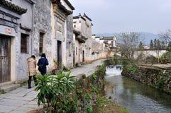Villaggio antico cinese - villaggio di Pingshan Fotografia Stock