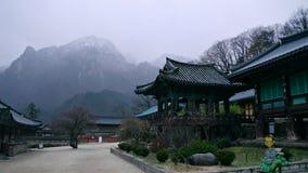 Villaggio asiatico in montagne Seoraksan Immagine Stock Libera da Diritti