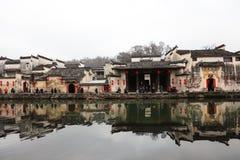 Villaggio cinese della pittura dell'inchiostro Fotografie Stock Libere da Diritti