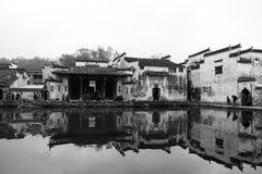 Villaggio cinese della pittura dell'inchiostro Immagine Stock