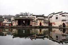 Villaggio cinese della pittura dell'inchiostro Fotografie Stock