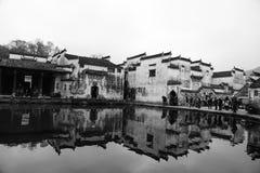 Villaggio cinese della pittura dell'inchiostro Fotografia Stock