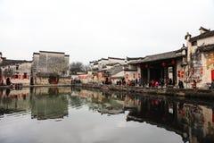 Villaggio cinese della pittura dell'inchiostro Fotografia Stock Libera da Diritti