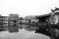 Villaggio cinese della pittura dell'inchiostro Immagine Stock Libera da Diritti