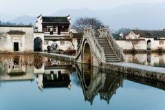 Villaggio cinese: Hong Cun Immagini Stock Libere da Diritti