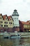 Villaggio dei pescatori a Kaliningrad Fotografie Stock