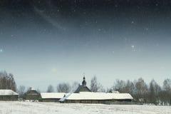 Villaggio del XVIII secolo autentico in Russia Elementi di questa immagine Immagini Stock Libere da Diritti