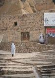 Villaggio dell'Iran Immagini Stock Libere da Diritti