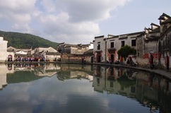 Villaggio di HongCun, l'Anhui, Cina Immagini Stock