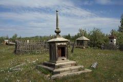 Villaggio di Honu Fotografie Stock