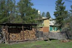 Villaggio di Honu Fotografia Stock