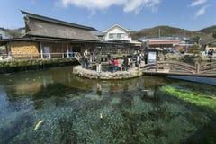 Villaggio di Oshino Hakkal, Giappone Fotografia Stock Libera da Diritti