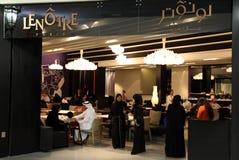Villaggio galleria i Doha, Qatar arkivbilder