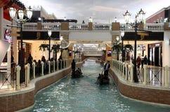 Villaggio Mall in Doha, Qatar Lizenzfreies Stockfoto