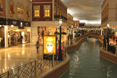 Villaggio Mall in Doha, Qatar Royalty Free Stock Photo