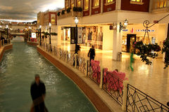 Villaggio Mall in Doha, Qatar Royalty Free Stock Photos
