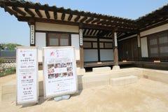 Villaggio nelle gente di Seoul in Corea del Sud Fotografia Stock Libera da Diritti
