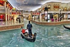 Villaggiowandelgalerij in Doha Stock Afbeeldingen
