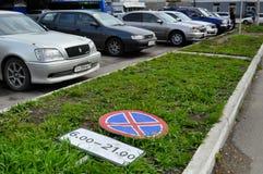 ville Angarsk été 2012 - 33 Image libre de droits