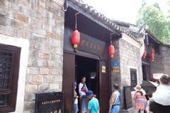 Ville antique de Fenghuang, province de Hunan, Chine Photographie stock