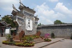 Ville antique de Fenghuang, province de Hunan, Chine Photographie stock libre de droits