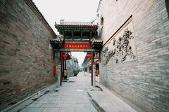 Ville antique de Pingyao image stock