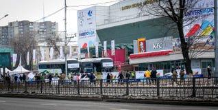Ville d'Almaty Photos libres de droits