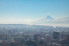 Ville d'Erevan photographie stock libre de droits