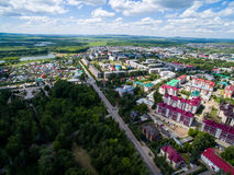 Ville d'Oktyabrsky, vue aérienne Bashkortostan Photos stock