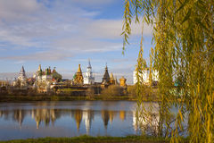 Ville de conte de fées à Moscou images stock