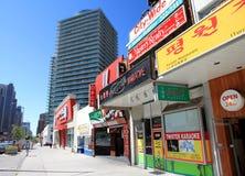 Ville de Coréen de Toronto Images libres de droits