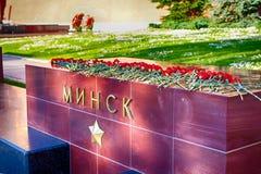 Ville de gloire militaire à Moscou La ville de Minsk Une destination de touristes populaire Image libre de droits