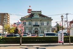 Ville de Hirosaki Photos libres de droits