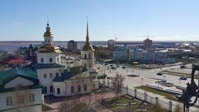Ville de Khanty-Mansiysk Images libres de droits